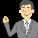 『事業承継の[法律・税金]無料勉強・相談会』のお知らせ
